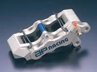 Etrier de frein racing pour disque 320mm