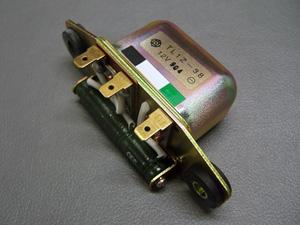 Régulateur original CB 750