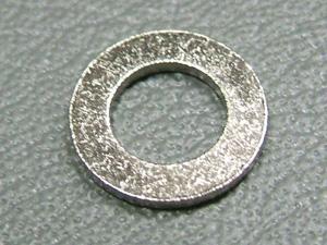 Rondelle originale 11mm pour CB 750
