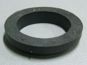 Bague inf. de tube de fourche originale CB 750