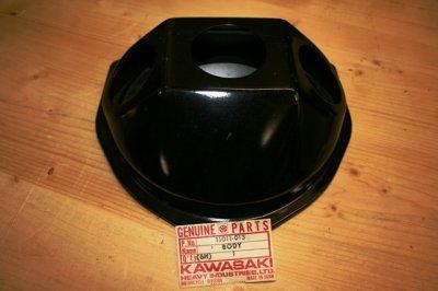 Boîte à air originale pour 250S1